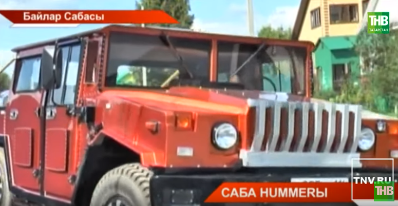 В Татарстане в Богатых Сабах мужчина собрал Hummer (ВИДЕО)