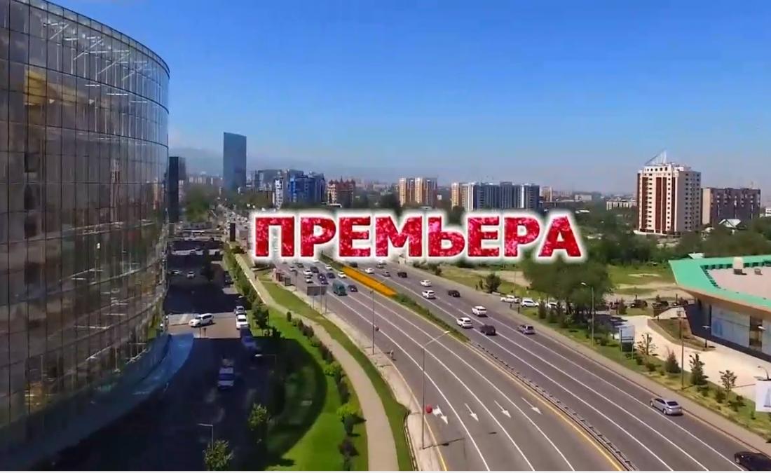 """ТНВда премьера - """"Гаилә учагын сакла"""" сериалы"""