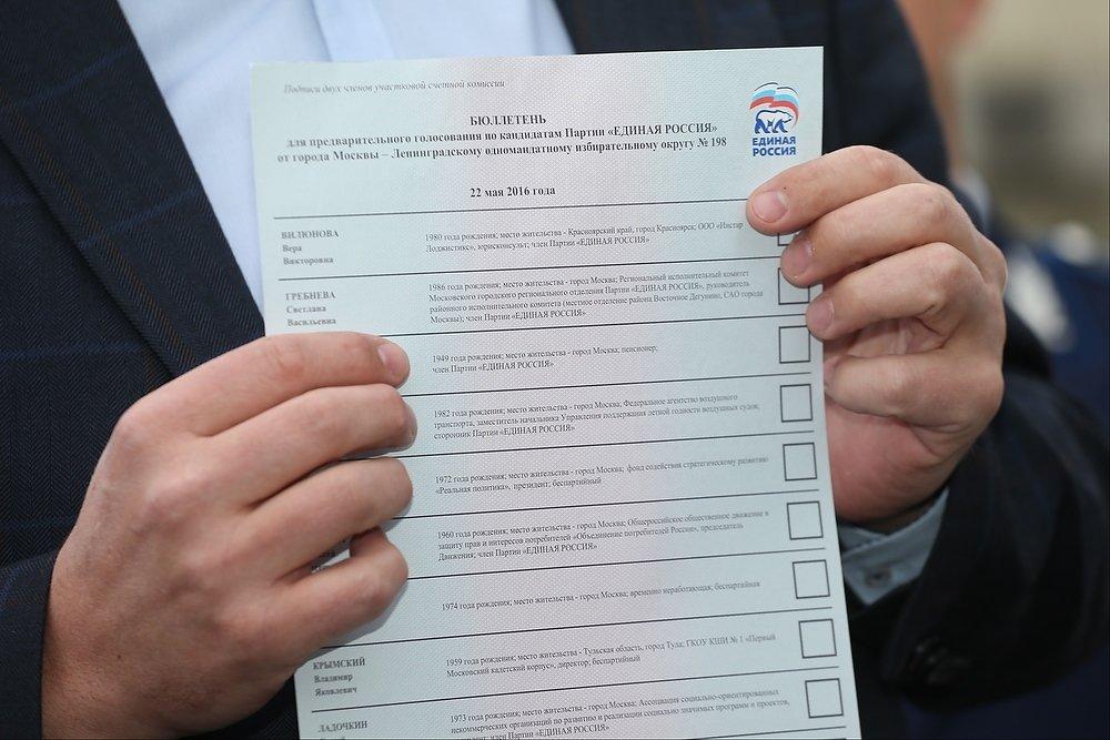 В ЦИК РТ прошла жеребьевка номеров партии в избирательном бюллетене: Первым номером будет «Единая Россия»