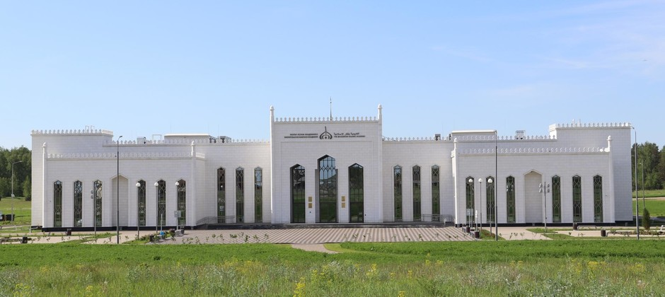 В Болгарской исламской академии будут преподавать старо-татарский язык