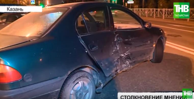 В Казани в Щербаковском переулке столкнулись LADA и Toyota (ВИДЕО)