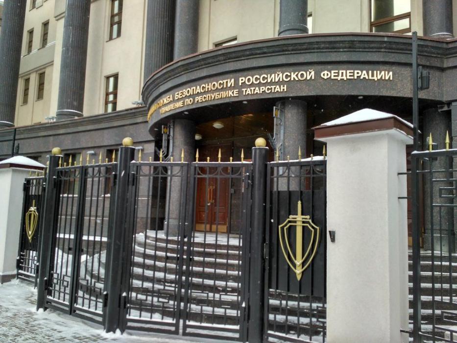 Татарстанский силовик возглавит управление ФСБ по Смоленской области