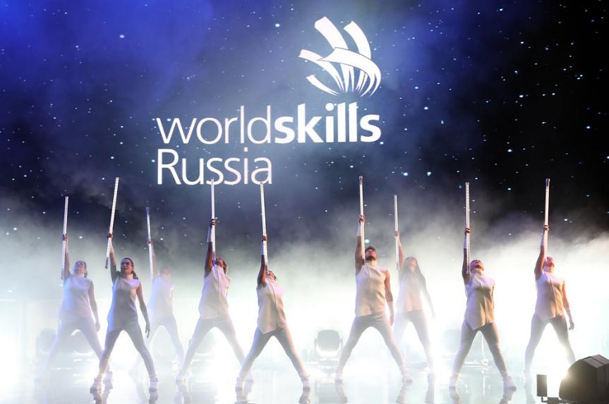 Культурная программа на время чемпионата World Skills Kazan 2019