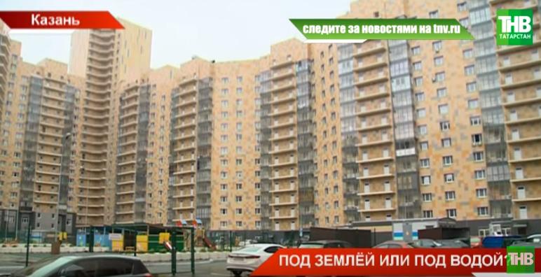 """В Казани в ЖК """"Победа"""" затопило парковки и балконы в квартирах (ВИДЕО)"""