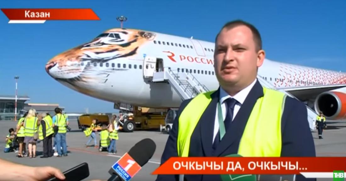 Татарстан журналистларына дөньядагы иң зур самолетларның берсен тәкъдим иттеләр