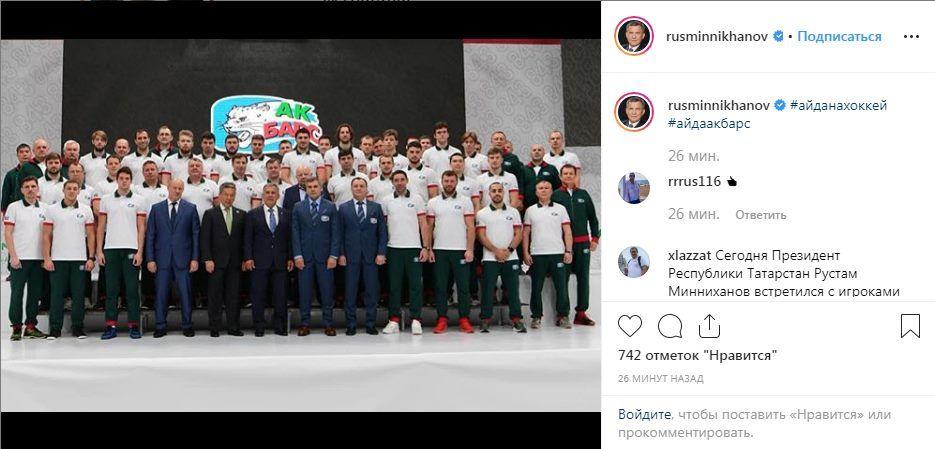 Рустам Минниханов встретился с «Ак Барсом»