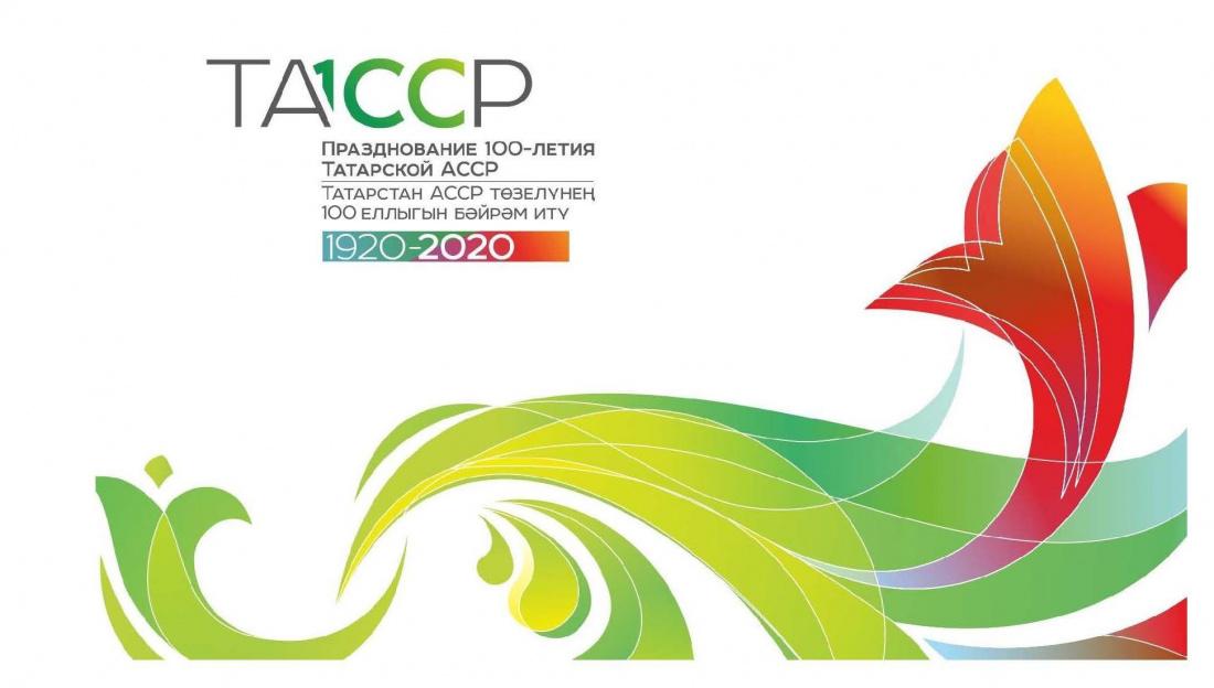 ТНВ выберет народные символы Татарстана