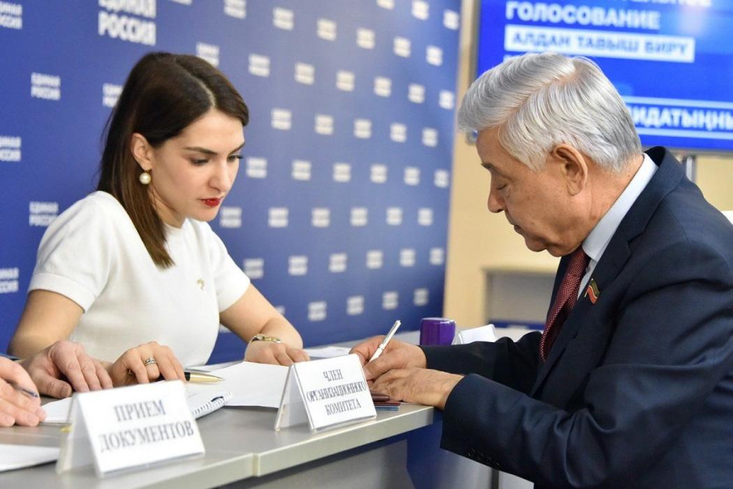 Татарстанское отделение «Единой России» создало ситуационный центр для мобилизации перед выборами в Госсовет РТ