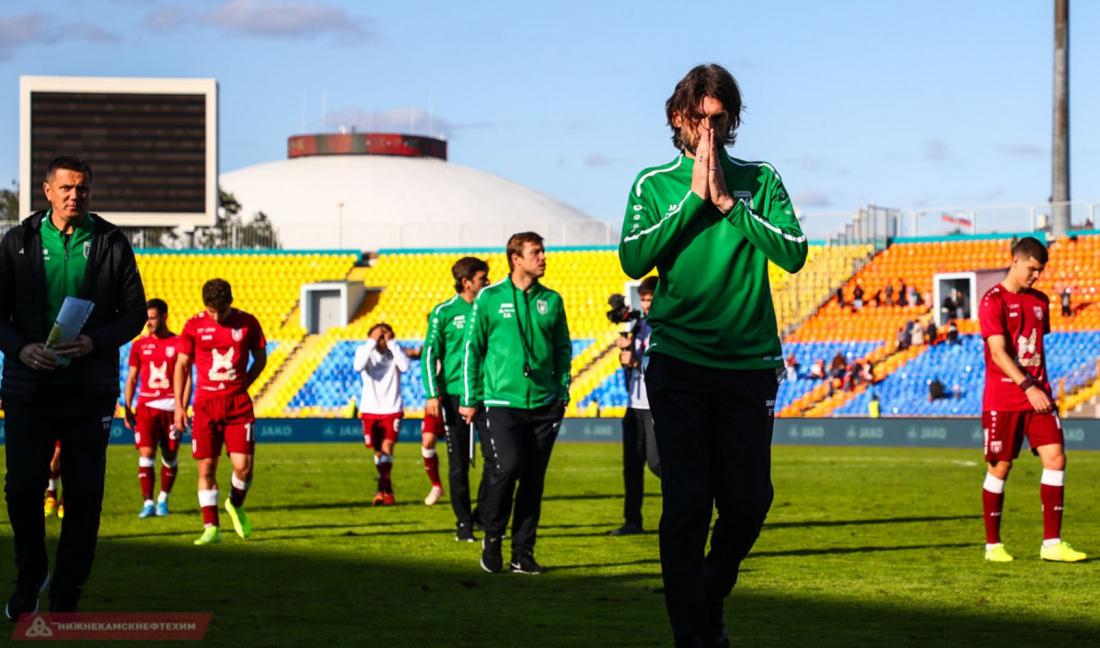 фото: rubin-kazan.ru