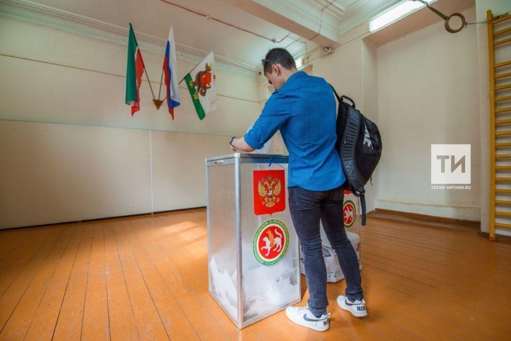 Свыше 45% татарстанцев уже проголосовали на выборах депутатов в Госсовет республики