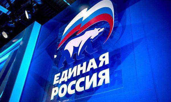 Выборы в Татарстане: партия «Единая Россия» набрала 73 с лишним процента