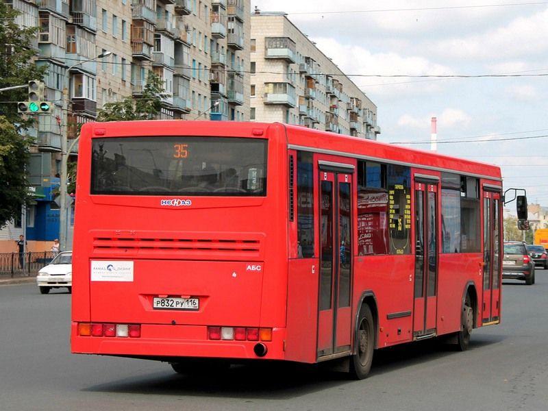 Перевозчики Казани угрожают поднять цены за проезд до 31 рубля