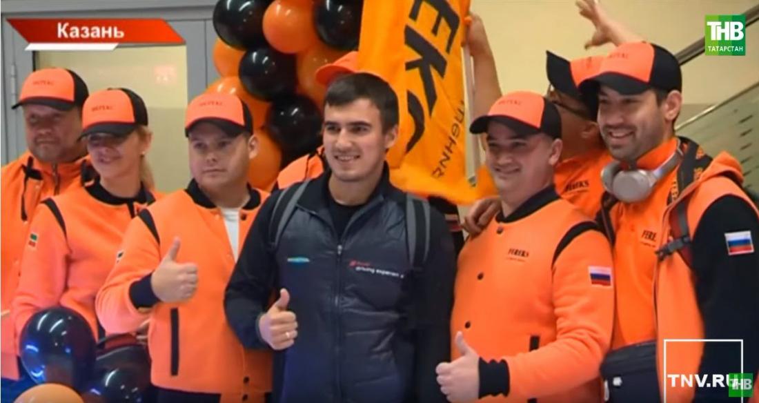 Чемпиона Европы по ралли-кроссу встретили в казанском аэропорту (ВИДЕО)
