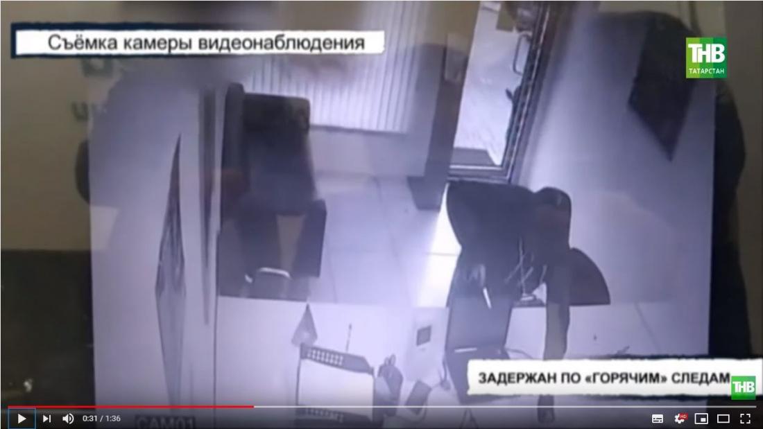 30-летний мужчина ограбил офис микрофинансирования в Казани (ВИДЕО)