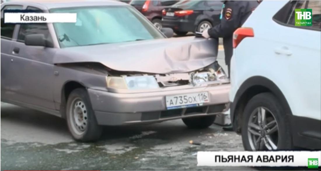 Пьяный водитель на «десятке» протаранил свежекупленную иномарку в Казани (ВИДЕО)