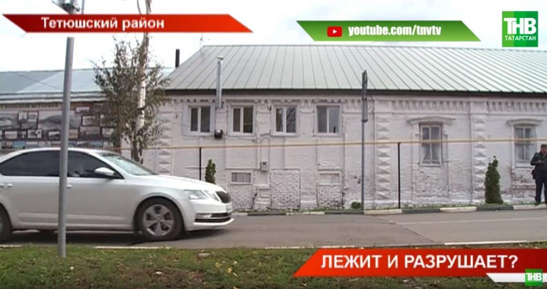 «Лежачий полицейский» разрушает старинный купеческий дом в Татарстане (ВИДЕО)