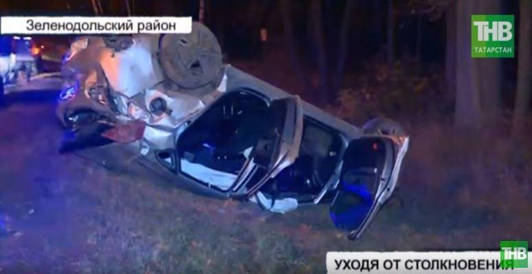 В аварии в Зеленодольском районе Татарстана пострадали трое детей (ВИДЕО)