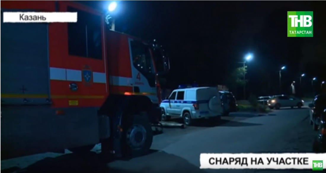 В Татарстане житель посёлка Новое Аракчино нашел на своем участке боевой снаряд со времен войны (ВИДЕО)