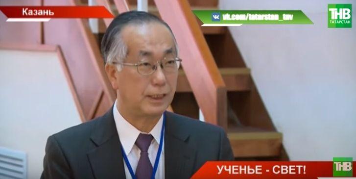 Премию Завойского и 5 тысяч евро вручили японскому ученому за уникальную разработку в Казани (ВИДЕО)
