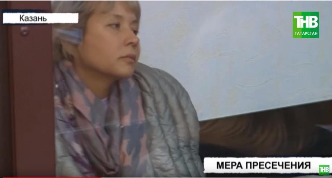Заместителя руководителя Росреестра Татарстана поместили под домашний арест (ВИДЕО)