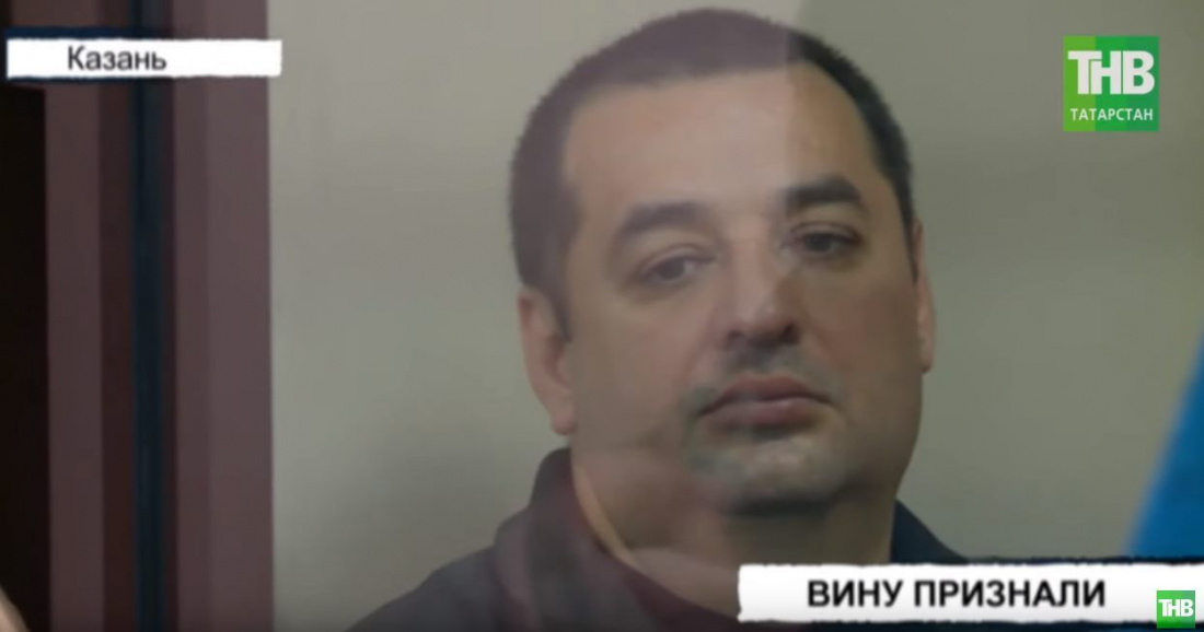 Казанский банкир проиграл 220 миллионов на бирже и предстал перед судом (ВИДЕО)
