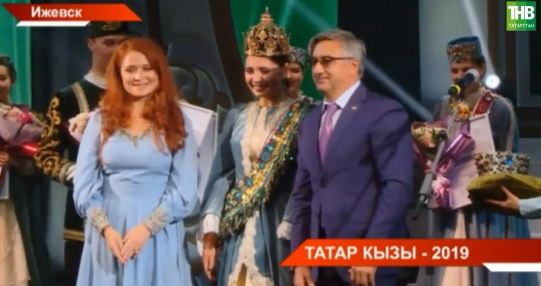 Татарның иң матур, иң уңган кызы Үзбәкстанда яши