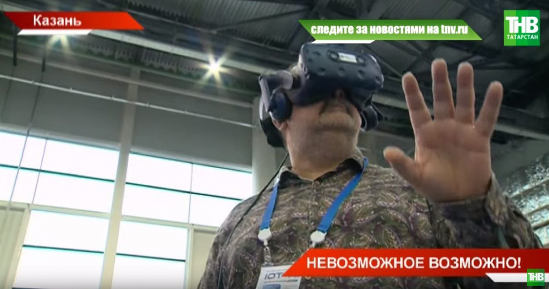 Известный писатель-фантаст Сергей Лукьяненко посетил футуристический саммит в Казани (ВИДЕО)
