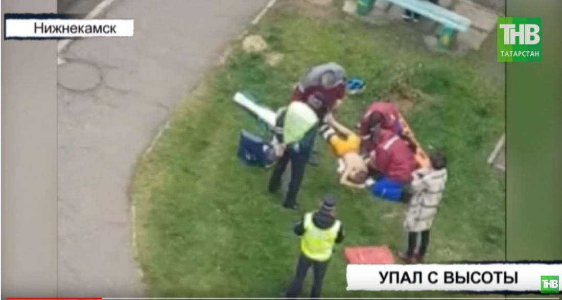 В Нижнекамске с восьмого этажа выпал 11-летний ребёнок и чудом выжил (ВИДЕО)