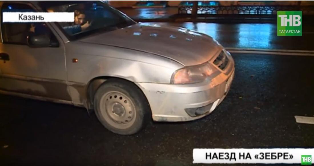 В Казани автоледи сбила несовершеннолетнюю девушку на пешеходном переходе (ВИДЕО)