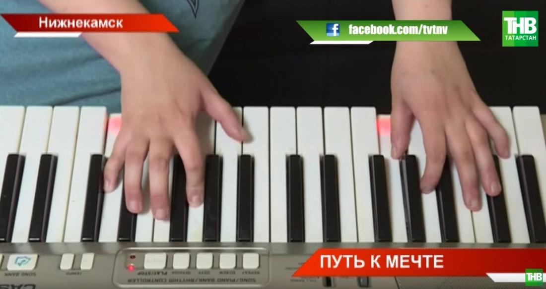 Слепая девушка из Татарстана представит республику на Всемирном парамузыкальном фестивале (ВИДЕО)