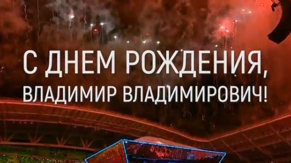 Рустам Минниханов поздравил Владимира Путина в своем Instagram