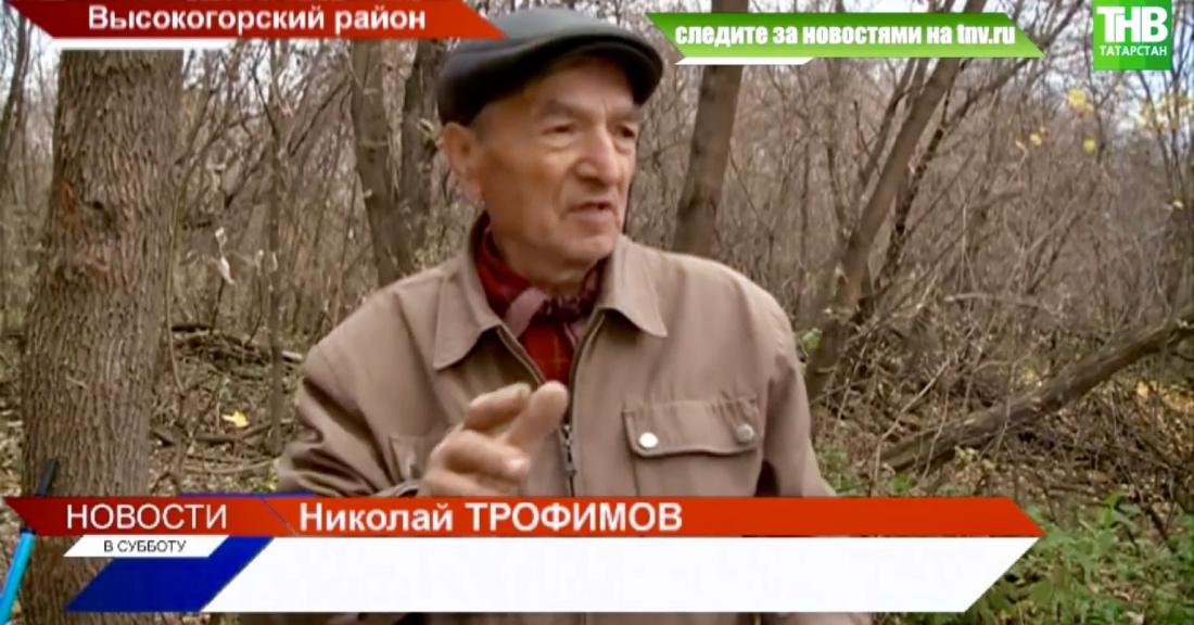 В Татарстане у пенсионера, восстановившего мост собственными силами, появились помощники (ВИДЕО)