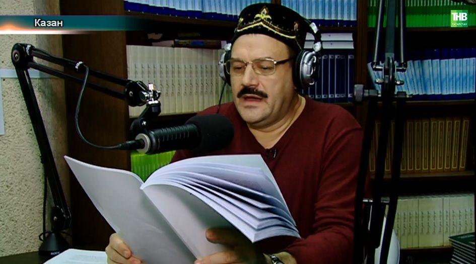 Диния нәзарәте басма һәм аудио вариантта Коръән тәфсире әзерли