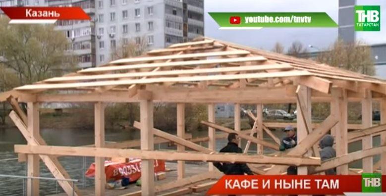 Люди против строительства зимнего кафе на озере Чуйкова в Казани (ВИДЕО)