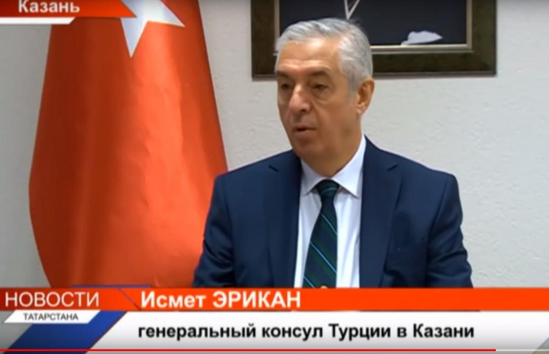 Исмет Эрикан: «Товарооборот между Татарстаном и Турцией должен вырасти до миллиарда долларов» (ВИДЕО)