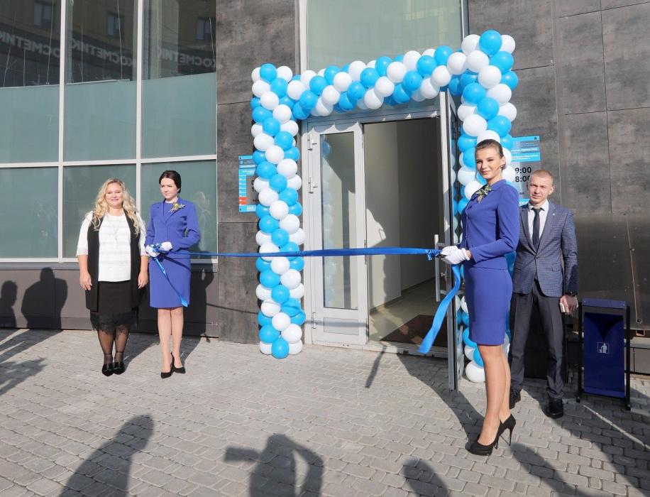 В Казани открылся новый Центр обслуживания потребителей ОАО «Сетевая компания»