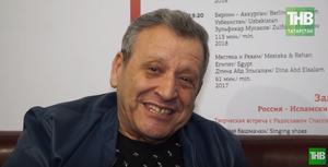 Борис Грачевский: «Сохранить татарский язык нужно обязательно, потому что очень много людей, говорят на нем» - видео