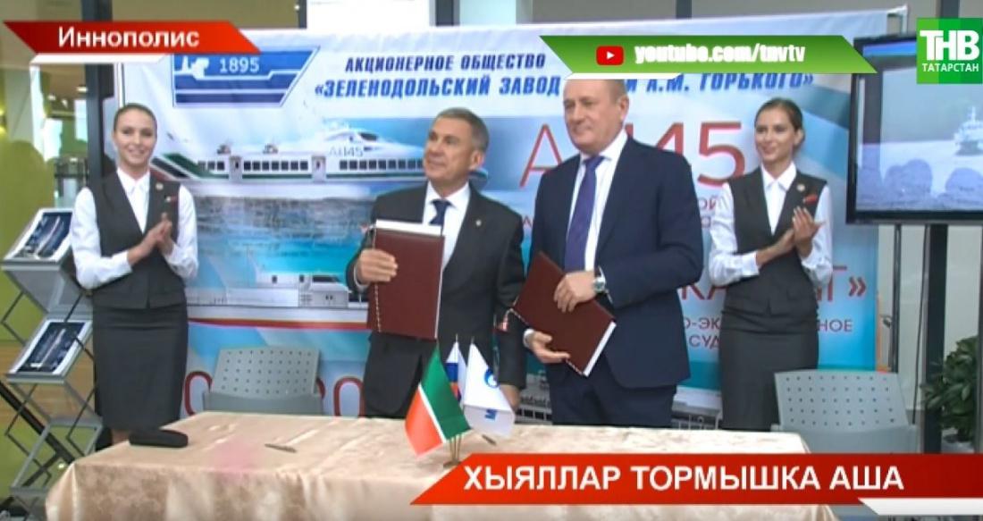 Татарстан елгаларында газ белән эшләүче суднолар йөриячәк