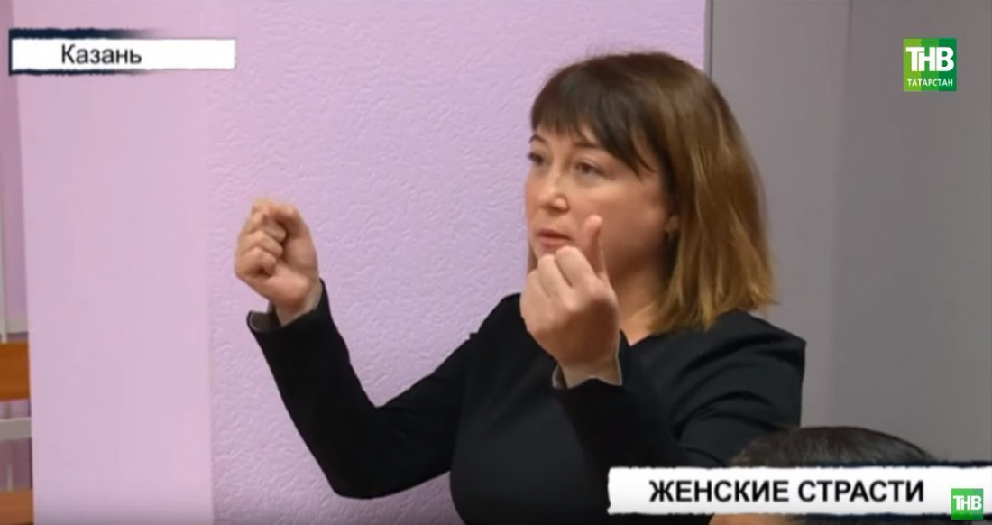 Женская драка в торговом комплексе Казани стала объектом судебного процесса (ВИДЕО)