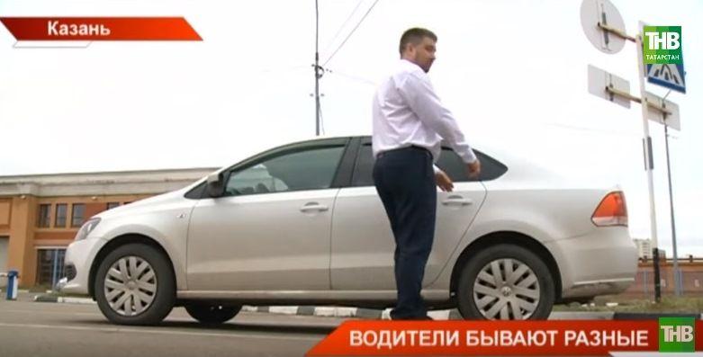 В Казани выбирали лучшего водителя такси (ВИДЕО)