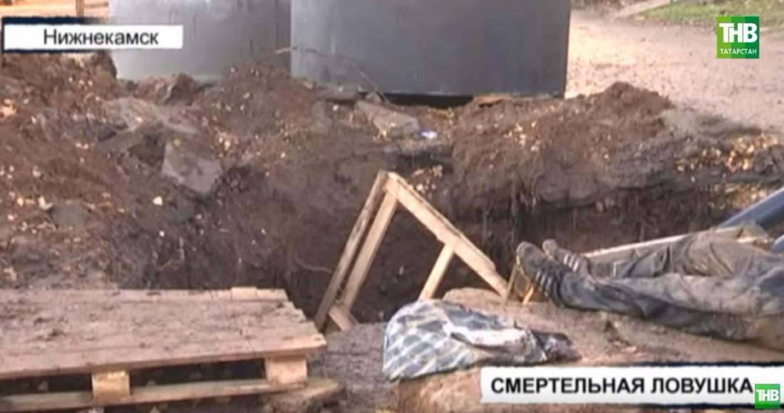Труп пожилого мужчины обнаружили на дне глубокого котлована в Татарстане (ВИДЕО)