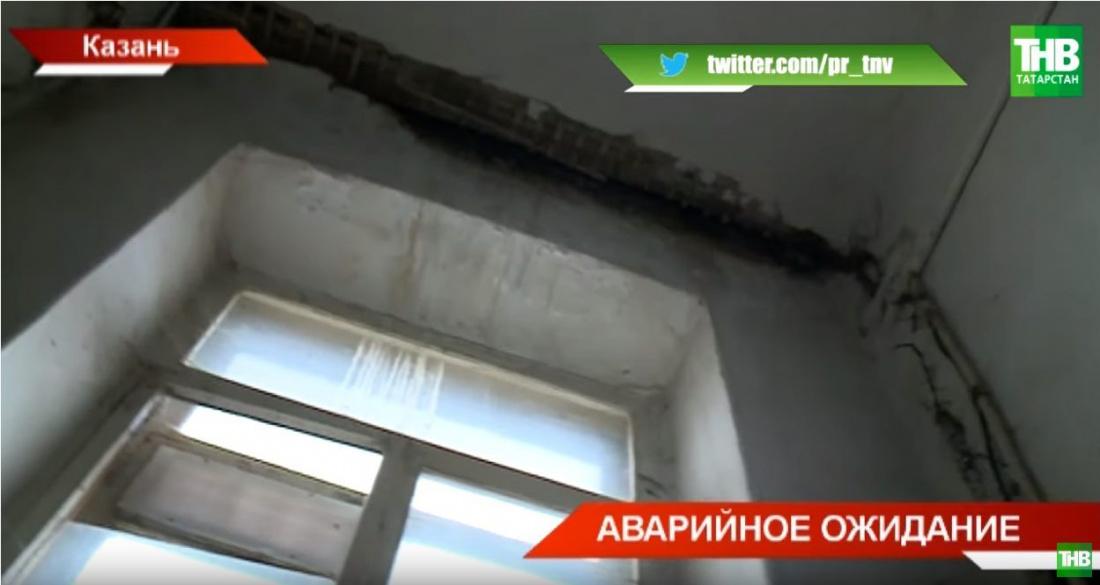 Дожить до 2023: жилищный кошмар в Казани на улице Ново-Азинская (ВИДЕО)