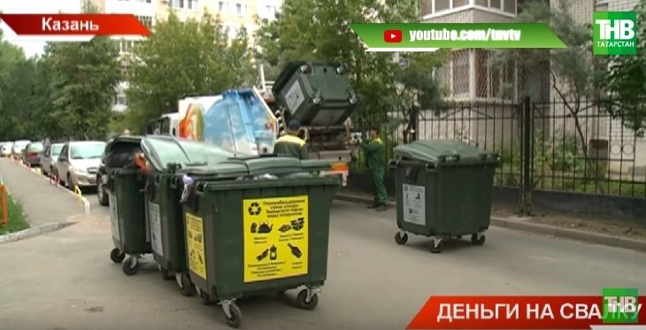 Татарстанский бизнес возмущен новыми тарифами за вывоз мусора (ВИДЕО)