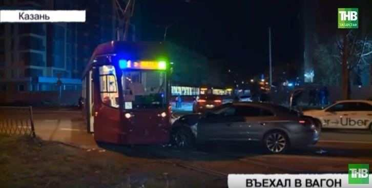 На улице Серова в Казани Volkswagen протаранил трамвай (ВИДЕО)