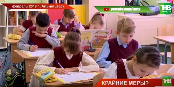 Учительница, заклеившая рот ученика скотчем, уволилась из школы Альметьевска (ВИДЕО)