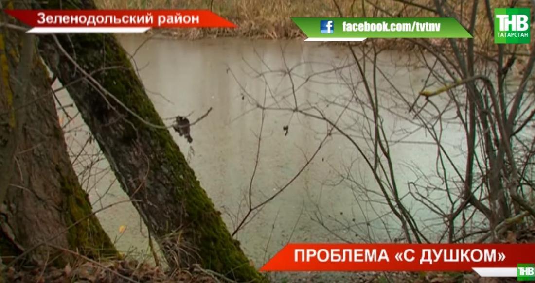 Деньги в канализацию: В Татарстане возмутились схемой вывоза отходов (ВИДЕО)