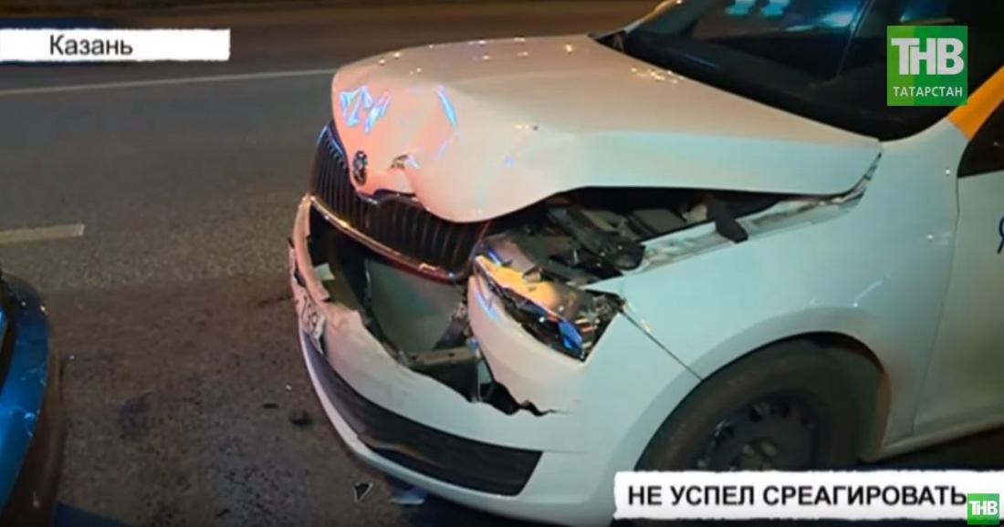 Водитель каршерингового авто стал виновником ДТП в Казани (ВИДЕО)