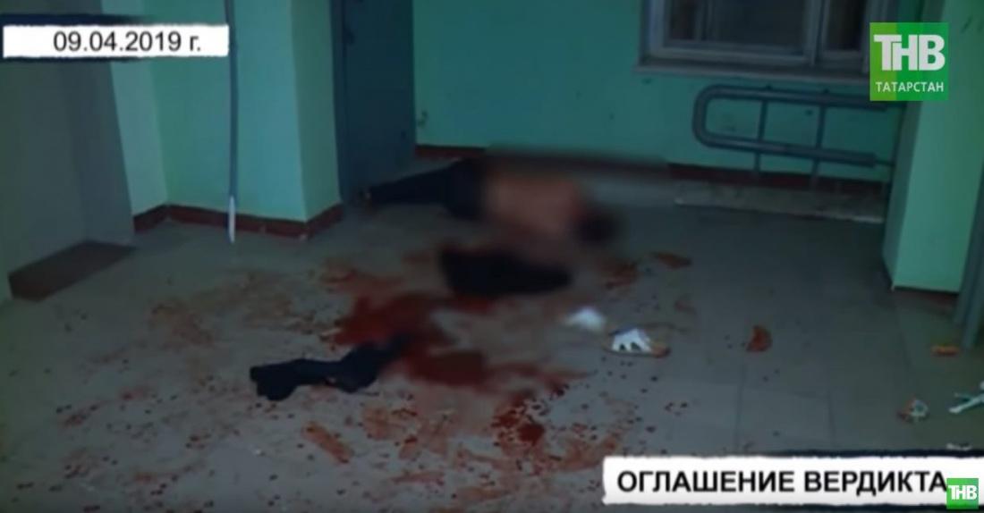 12 лет тюрьмы получил убийца, устроивший «кровавую баню» в Казани (ВИДЕО)