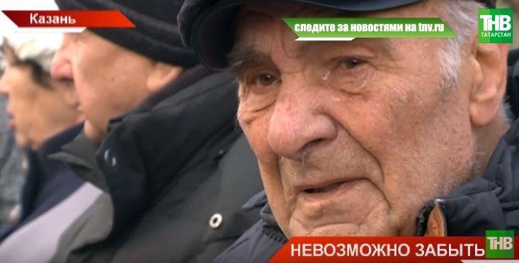 Казань на Архангельском кладбище почтила память жертв политических репрессий (ВИДЕО)