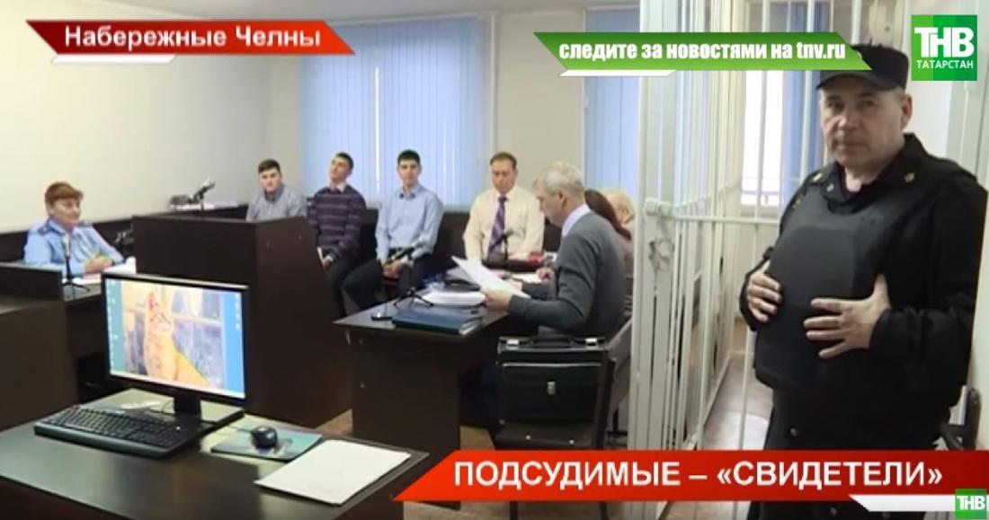 В Татарстане стартовал судебный процесс  по делу  адептов «Свидетелей Иеговы» (ВИДЕО)